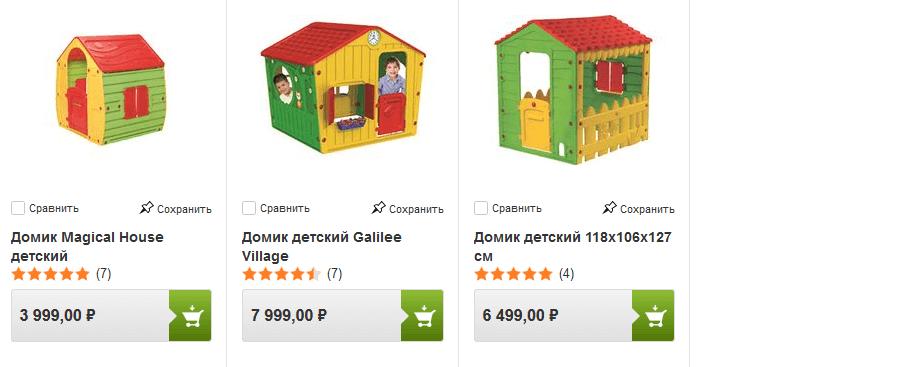 Детские домики